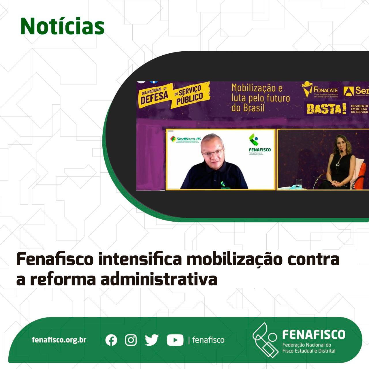 ReformaADM-Fenafisco.jpg